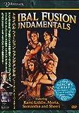 トライバル・フュージョン・ファンダメンタル [DVD] 画像