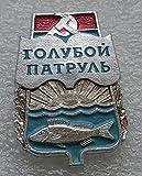 ブルーパトロールソ連ソビエトロシアウクライナの生態系グリーンピースプロジェクト共産主義ボルシェビキ冷戦時代のピンバッジ