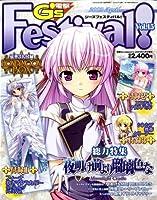 電撃G's Festival (ジーズフェスティバル) 2009年 04月号 [雑誌]