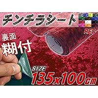 A.P.O(エーピーオー) チンチラ (大) 赤♪135×100cm 裏面糊付き クラッシュベルベット 生地 張り替え