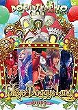 Tokyo Doggy's Land-2015-[DVD]
