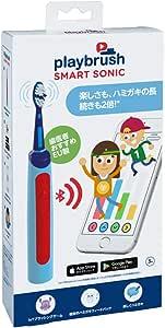【ヨーロッパ製 アプリで正しいハミガキを身につけられる子供用 知育歯ブラシ】プレイブラッシュ スマート ソニック Playbrush Smart Sonic 子供用電動歯ブラシ 子供用