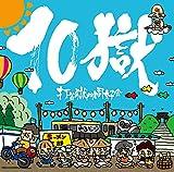 10獄〜TENGOKU〜/