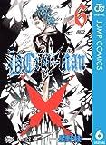 D.Gray-man 6 (ジャンプコミックスDIGITAL)