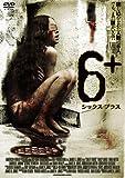 6+(シックス・プラス)[DVD]