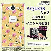 502SH スマホケース AQUOS Xx2 カバー アクオス Xx2 ソフトケース イニシャル 花柄・バラ 黄(B) nk-502sh-tp243ini B