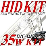 IMPRESSION HID D2C/D2R/D2S 35W 純正交換 D2 通常 キット 6000K ベンツ SLKクラス H9.2~16.9 R170 ヘッド