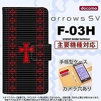 手帳型 ケース F-03H スマホ カバー ARROWS SV アローズ ゴシック 黒×赤 nk-004s-f03h-dr1010