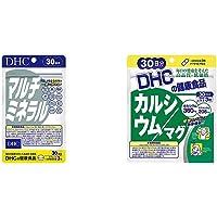【セット買い】DHC マルチミネラル 30日分 & カルシウム/マグ 30日分