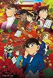 300ピース ジグソーパズル 名探偵コナン から紅の恋歌—劇場版アニメポスターVer.—(26x38cm)