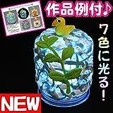 【工作キット】ねんどで作るガラスランプ