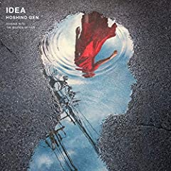 星野源「アイデア」の歌詞を収録したCDジャケット画像