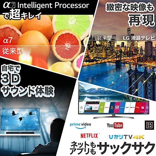 『LG 55V型 液晶 テレビ 55UK6500EJD 4K HDR対応 エッジ型LED IPSパネル 2018年モデル』の3枚目の画像