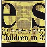 es(エス)―Mr.Children in 370 DAYS