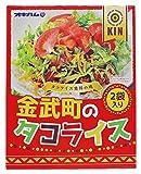 沖縄ハム総合食品 オキハム KINTOWNタコライス(2P入)160g