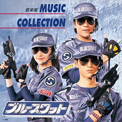 (ANIMEX1200-178)ブルースワット MUSIC COLLECTION~音楽集~ - 音楽:若草恵