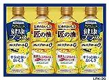 味の素 バラエティ健康油ギフト