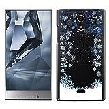 「Breeze-正規品」iPhone ・ スマホケース ポリカーボネイト [透明] アクオスフォン カバー AQUOS CRYSTAL X/Y!mobile CRYSTAL Y[402SH]