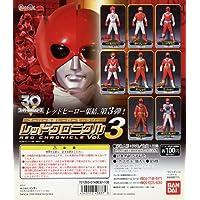 ガシャポン スーパー戦隊ヒーローギャラリー レッドクロニクル Vol.3 DP台紙 1枚