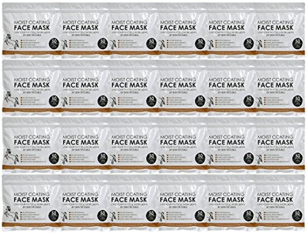 強調おんどり感嘆符【Amazon.co.jp限定】フェイスマスク 馬油 50枚入 ×24個セット