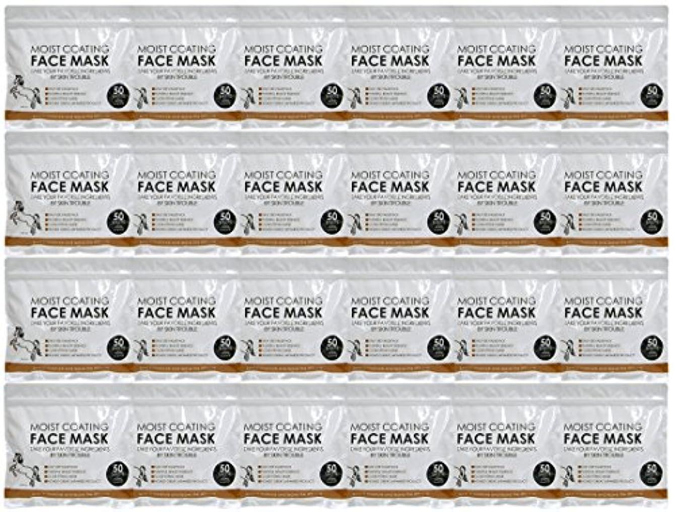 ハック落胆するブラウス【Amazon.co.jp限定】フェイスマスク 馬油 50枚入 ×24個セット
