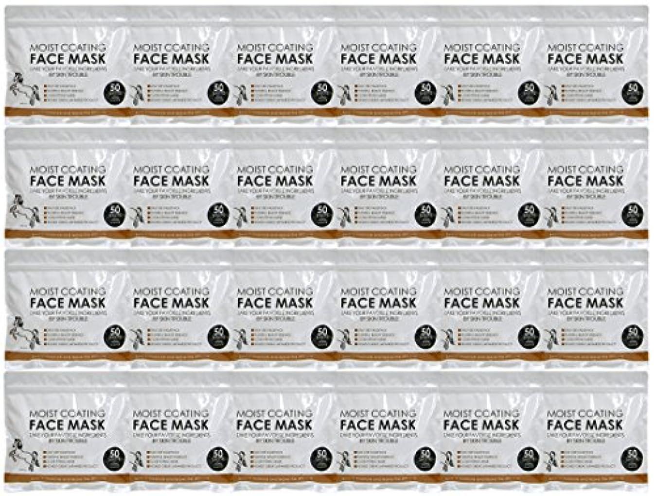 場所女の子悪の【Amazon.co.jp限定】フェイスマスク 馬油 50枚入 ×24個セット