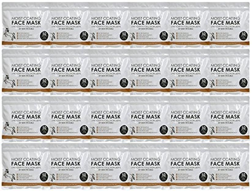 極めて重要なヒール偶然の【Amazon.co.jp限定】フェイスマスク 馬油 50枚入 ×24個セット