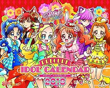 プリキュアオールスターズ プリキュアアイドルカレンダー2018(卓上)