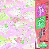 エヒメ紙工 華友禅千代紙 HY-12015 和紙 15cm角 200枚入