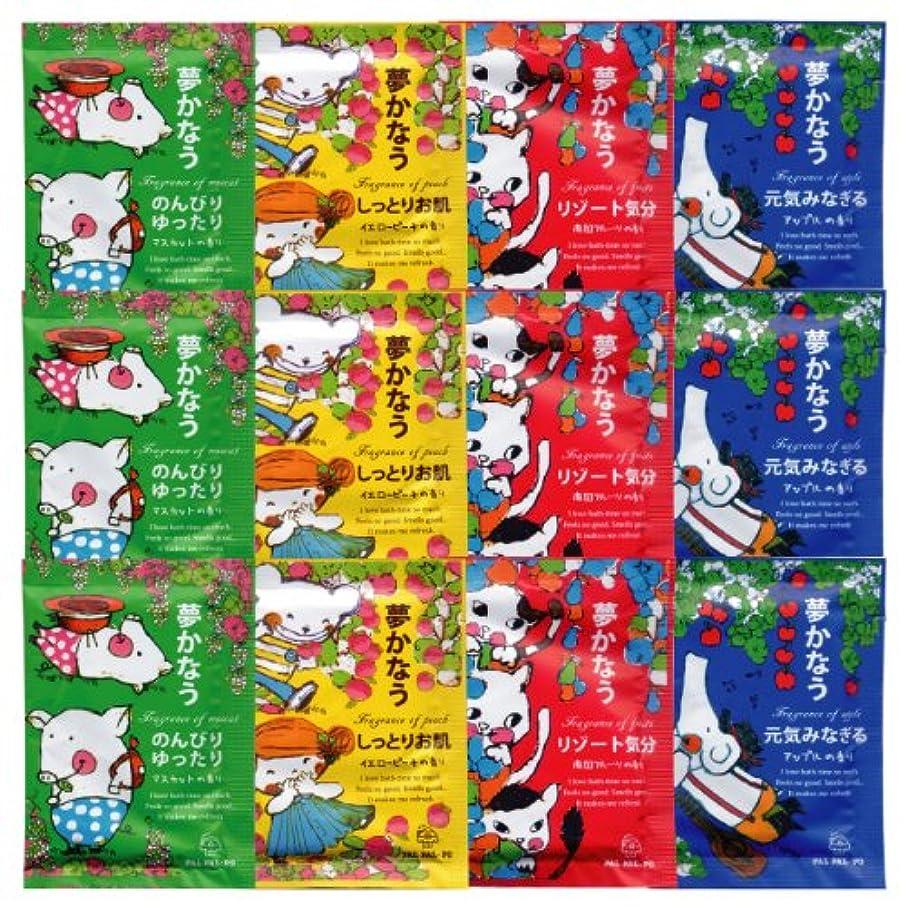 親愛な切手欠陥パルパルポー夢かなう 4種類×3 12包