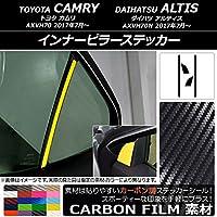 AP インナーピラーステッカー カーボン調 トヨタ/ダイハツ カムリ/アルティス XV70系 2017年07月~ ゴールド AP-CF3153-GD 入数:1セット(4枚)
