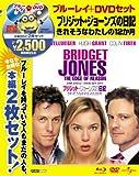 ブリジット・ジョーンズの日記 きれそうなわたしの12か月 【ブルーレイ&DVDセット】 [Blu-ray] 画像