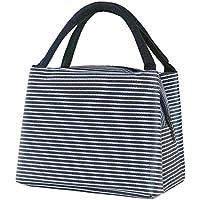 保冷 ランチバッグ 防水 弁当 バッグ お弁当袋 クーラーバッグ トート ファスナー付き 21X16X17cm