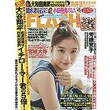 FLASH (フラッシュ) 2021年 7/20 号 [雑誌]