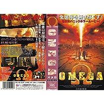 Ω-オメガ-【日本語吹替版】 [VHS]