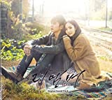 リメンバー -息子の戦争- OST (SBS TV Drama)