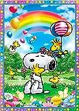 165ピース ジグソーパズル クリスタルパズル スヌーピー 虹色の公園(ジグソーパズルタイプ)