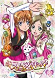 スイートプリキュア♪ 【DVD】 Vol.2