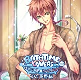 Bathtime lovers VOL.05 年下の彼 KAZUNARI
