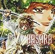 「BASARA」~茜の章1 運命の子供 ドラマCD