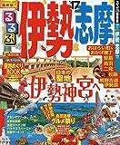 るるぶ伊勢 志摩'17 (国内シリーズ)