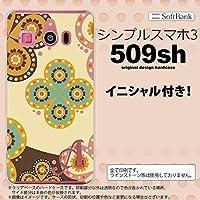 509SH スマホケース シンプルスマホ3 カバー イニシャル エスニック花柄 ベージュ×茶 nk-509sh-1583ini P