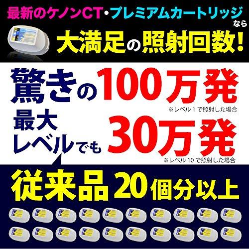 脱毛器 日本製 パールホワイト まゆ毛脱毛器付 家庭用 フラッシュ式 4枚目のサムネイル