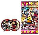 妖怪ウォッチ 妖怪メダルUSA case02 俺たちメリケンムキムキマッチョメン (BOX)