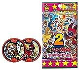 妖怪ウォッチ 妖怪メダルUSA case02 俺たちメリケンムキムキマッチョメン!!(BOX)
