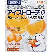 アイストローチオレンジ味×6個