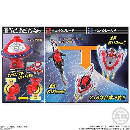 宇宙戦隊キュウレンジャーキット3 10個入 食玩・清涼菓子 (宇宙戦隊キュウレンジャー)