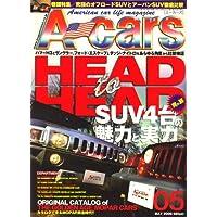 A cars (アメリカン カーライフ マガジン) 2008年 05月号 [雑誌]