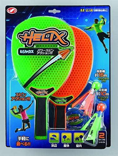 HELIX (ヒリックス) ゲームパック