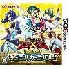 遊戯王ZEXAL 激突! デュエルカーニバル! - 3DS